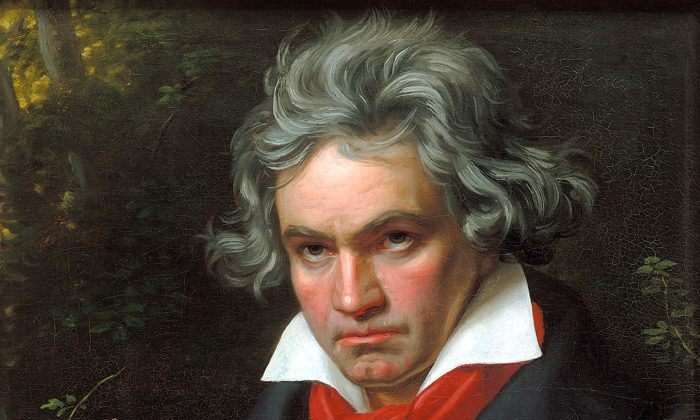 On Site Opera presents a love song from Beethoven, apropos for today. Portrait of Ludwig van Beethoven, 1820, by Joseph Karl Stieler. (Public Domain)