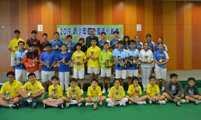 A total of 82 youngsters participated in the U25 Age Group Lawn Bowls Competition last Sunday, July 21. (Stephanie Worth)