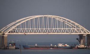 US Issues Fresh Sanctions Over Ukraine's Crimea: Treasury