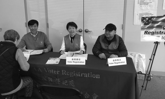 Coordination Council of Chinese American Associations in Washington canvassing local Chinese voters for Chinese Communist Party-backed candidate Lily Qi's Maryland state delegate campaign. (CCCAA PR)