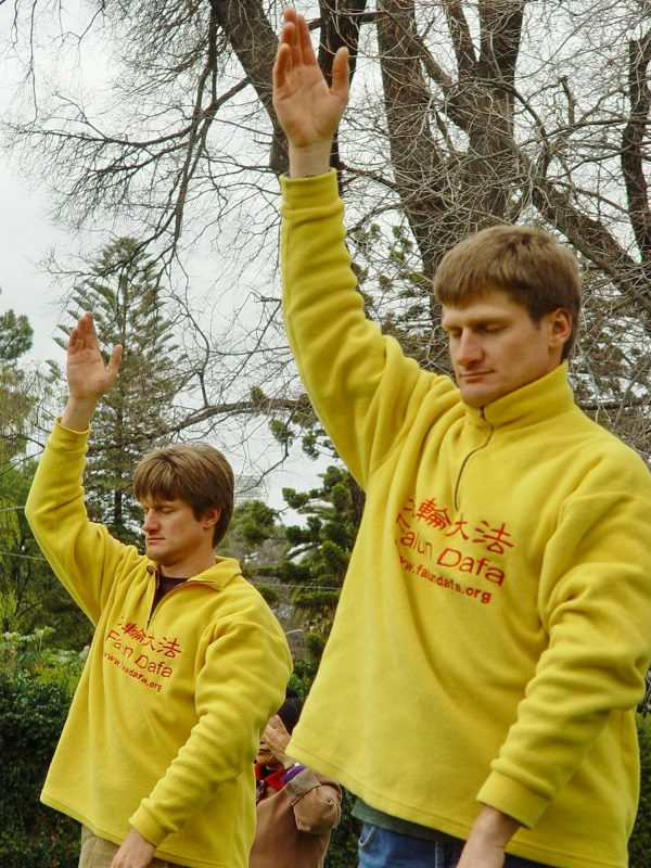 Falun Gong practitioners