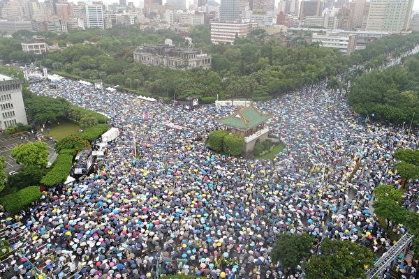 "A huge crowd gathers in front of the Taiwan presidential palace on Ketagalan Boulevard on June 23, 2019. The crowd attended a ""reject the communist media, protect Taiwan's democracy"" event. (The Epoch Times)"