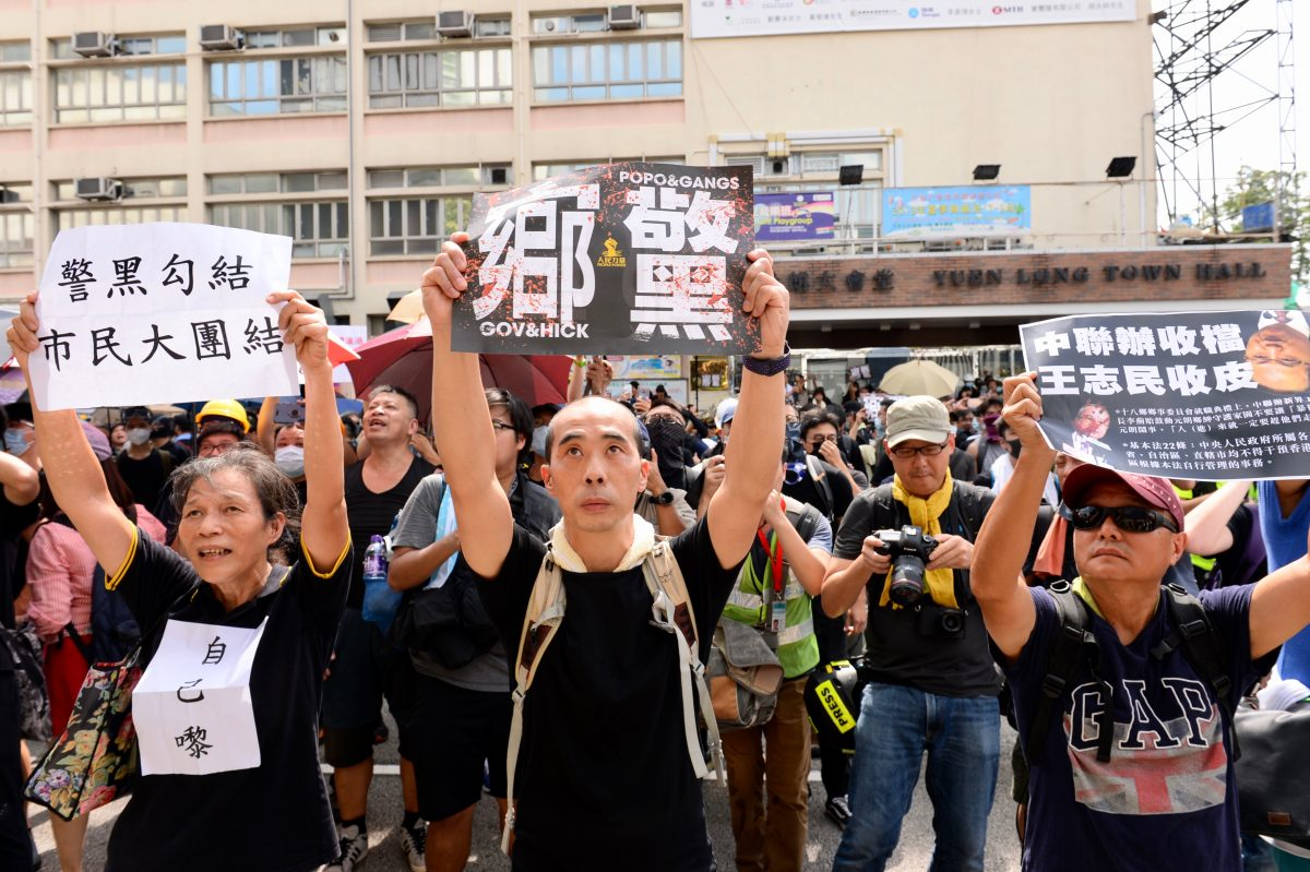 hong kong protests - photo #31