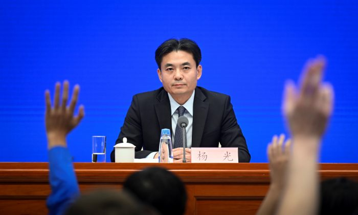 Yang Guang, spokesperson for mainland China's Hong Kong and Macao Affairs Office (HKMAO) of the State Council, answers questions concerning the ongoing protests in Hong Kong, at a press conference in Beijing on July 29, 2019. (Wang Zhao/AFP/Getty Images)