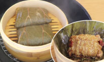 DIY Dim Sum: Chicken and Sticky Rice Wrapped in Lotus Leaves