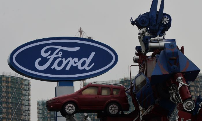 A transformer robot advertising a Ford car dealership in Hangzhou, Zhejiang Province on February 17, 2014. (Mark Ralston/AFP/Getty Images)