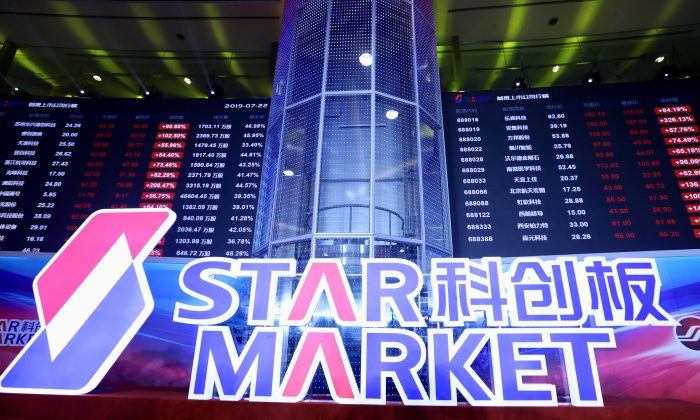 A sign for STAR Market, China's new Nasdaq-style tech board, is seen after the listing ceremony of the first batch of companies at Shanghai Stock Exchange (SSE) in Shanghai, China on July 22, 2019. (Reuters)