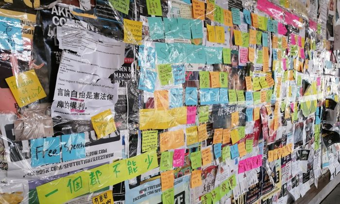 "The ""Lennon Wall"" in support of pro-democracy  protests in Hong Kong at Simon Fraser University in Burnaby, B.C., on July 30, 2019. (Courtesy of SFU Hong Kong Society)"
