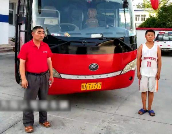 Boy drive bus