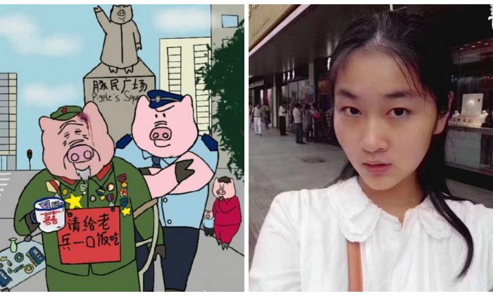 "Zhang Dongning, a 22-year-old cartoonist, was jailed for her ""insulting"" artwork. (Weibo)"