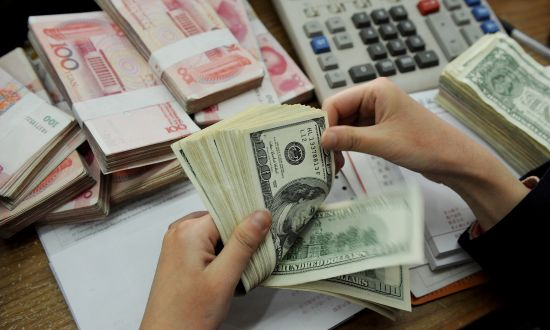 Beijing Trades Barbs After US Labels It Currency Manipulator