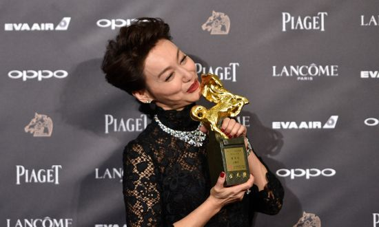 Beijing Bans Chinese Films, Actors From Participating in Taiwan's Golden Horse Film Awards