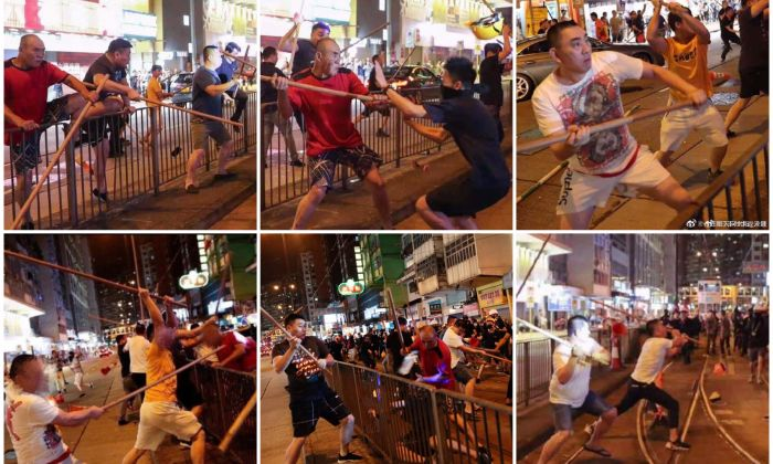 A group of gang members beaten local Hongkongers at North Point of Hong Kong on the evening of August 5, 2019. (Weibo)