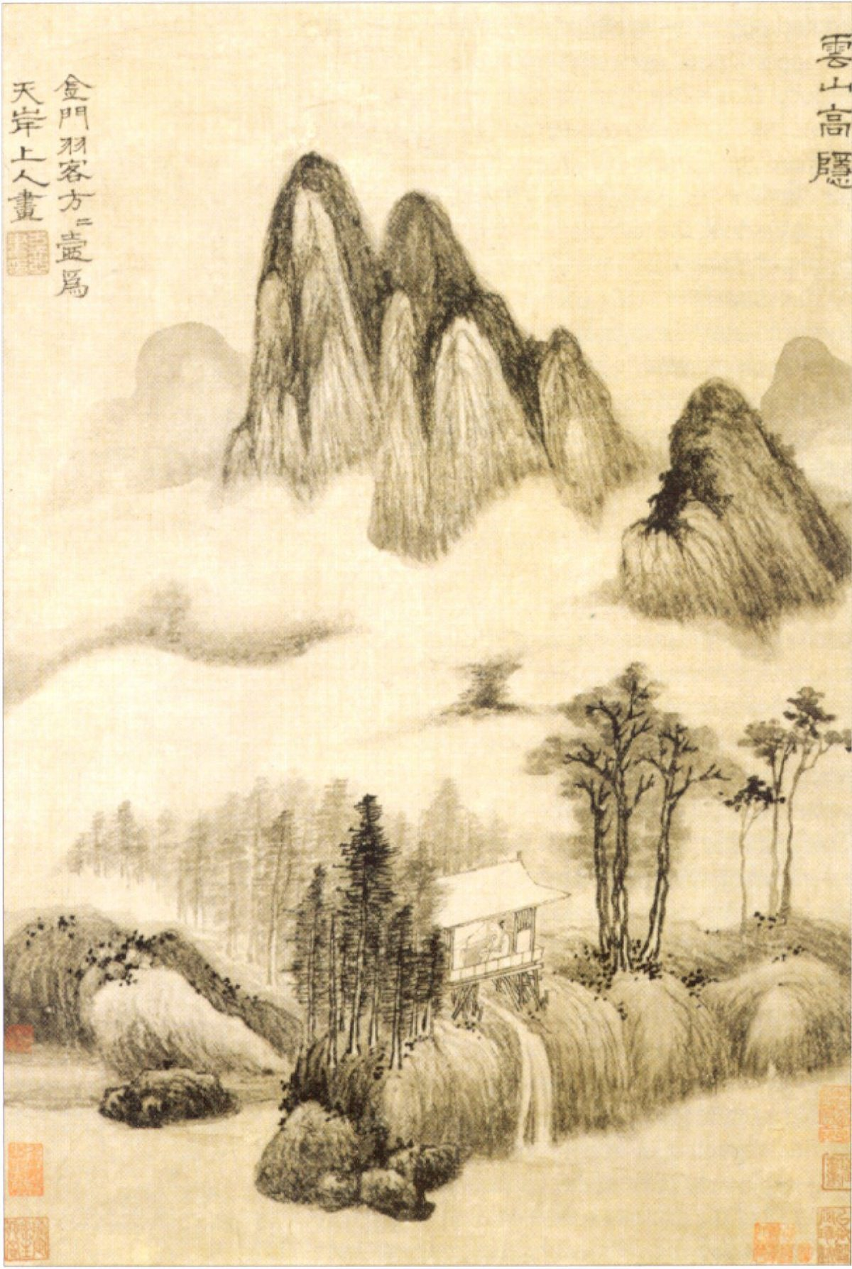 """Lofty Hermitage in Cloudy Mountains,"" ink on paper by Fang Fanghu, 14th-century Chinese, Honolulu Academy of Arts. (Public Domain)"