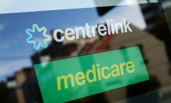 A Medicare and Centrelink office sign is seen at Bondi Junction on March 21, 2016 in Sydney, Australia. (Matt King/Getty Images)
