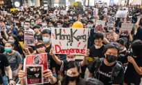 Hong Kong Protests Prompt Airport Shutdown, While US Raises Concerns Over Weekend Clashes