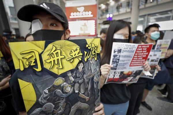 hong kong eye protest