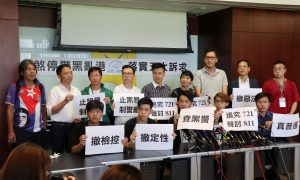 Another March Planned as Hong Kong Heads Into 11th Week of Anti-Extradition Bill Protests
