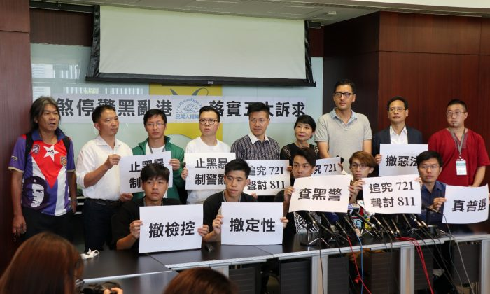 Civil Human Rights Front, the main opposition group behind the Hong Kong protests, holds a press conference in Hong Kong on Aug. 13, 2019. (Hugh Huang/The Epoch Times)