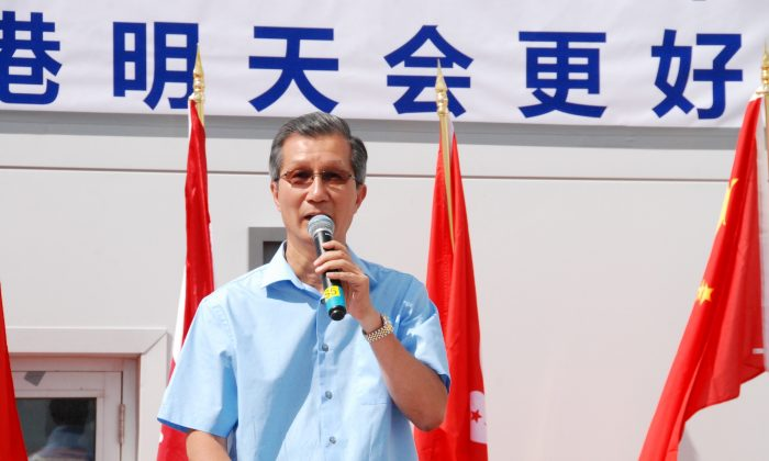 Former Ontario cabinet minister Michael Chan speaks at a rally held to condemn protests in Hong Kong on Aug. 11, 2019 in Markham. (Yi Ling/The Epoch Times)