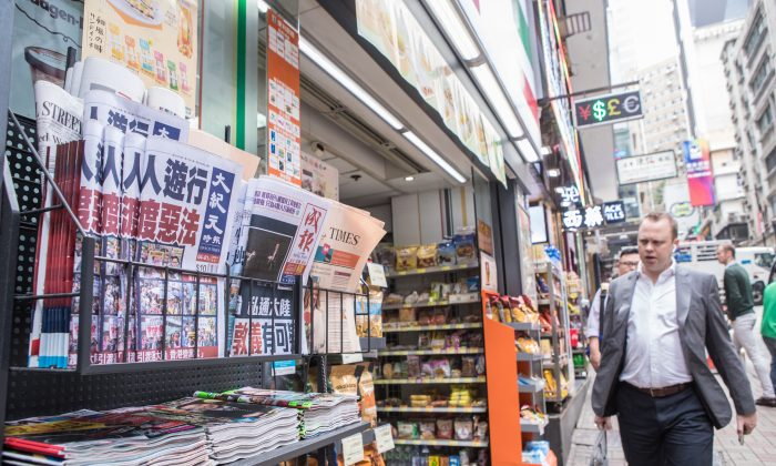 The Epoch Times Hong Kong newspaper is seen on the shelf outside a 7-Eleven store in Hong Kong on April 1, 2019. (Sung Pi Long/The Epoch Times)