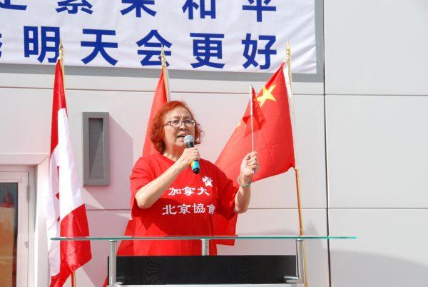 Beijing Association