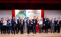 Taiwan Holds International Environment Conference, Renews Commitment to Toxic-Free Environment