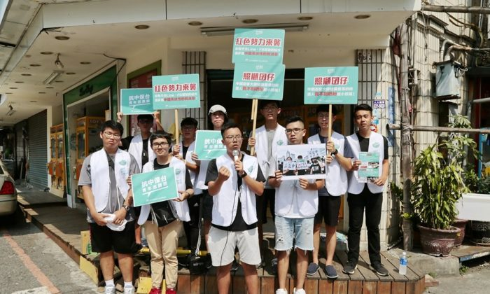 Youth in Taiwan supporting Hong Kong protesters. (Curtesy of Chen Wen-Pin)