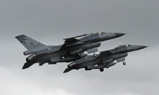 US Selling Taiwan F-16Vs Fighters Delays Risk of China Invasion