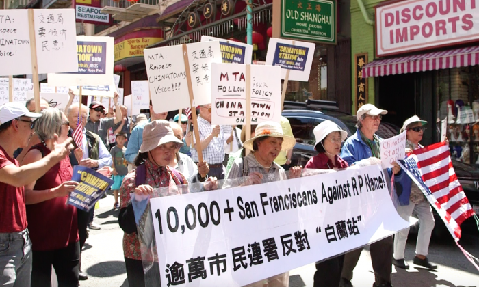 San Francisco residents Wednesday protested against naming the Chinatown subway station after Rose Pak. (Ted Lin / NTD)