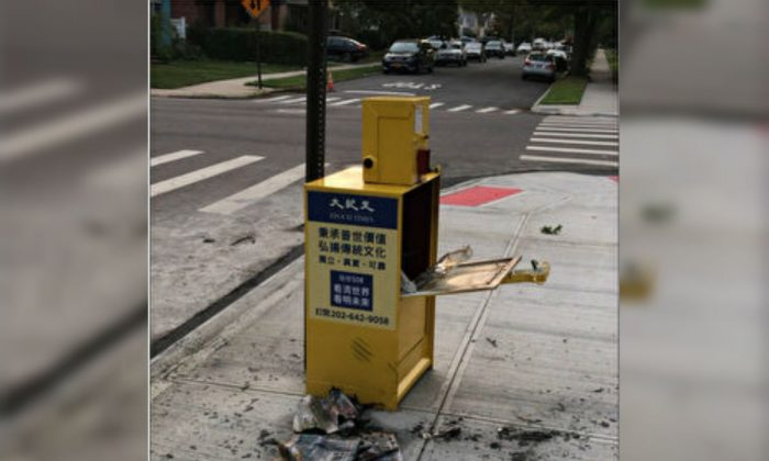A newspaper box belonging to the Chinese language-edition of The Epoch Times in White Stone, New York City, U.S. was found to have been set alight on Aug. 19. (The Epoch Times)
