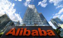 Alibaba Postpones Up to $15 Billion Hong Kong Listing Amid Protests: Sources