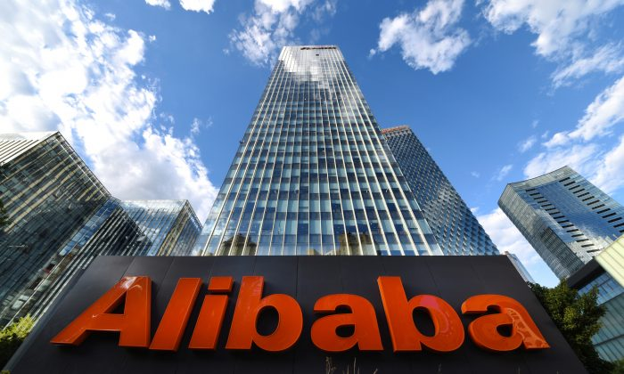 The company sign of Alibaba Group Holding Ltd is seen outside its Beijing headquarters in China on June 29, 2019. (China Out/Reuters)