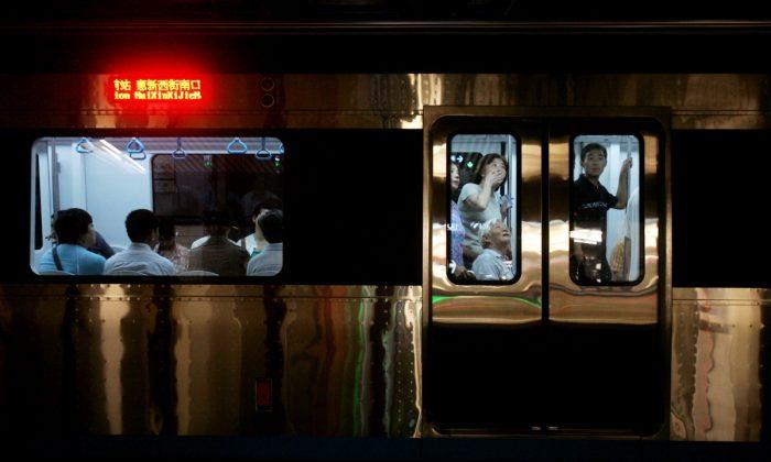 A subway car in China. (China Photos/Getty Images)