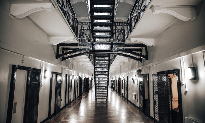 File photo of a correctional facility. (Tom Blackout/Unsplash)