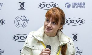 Overstock's Byrne Gave Exculpatory Evidence on Butina to FBI, Her Attorney Says