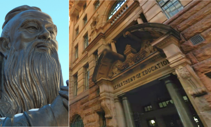 L: Picture of Confucius (Pixabay). R: Screenshot of NSW Department of Education (Google Maps).