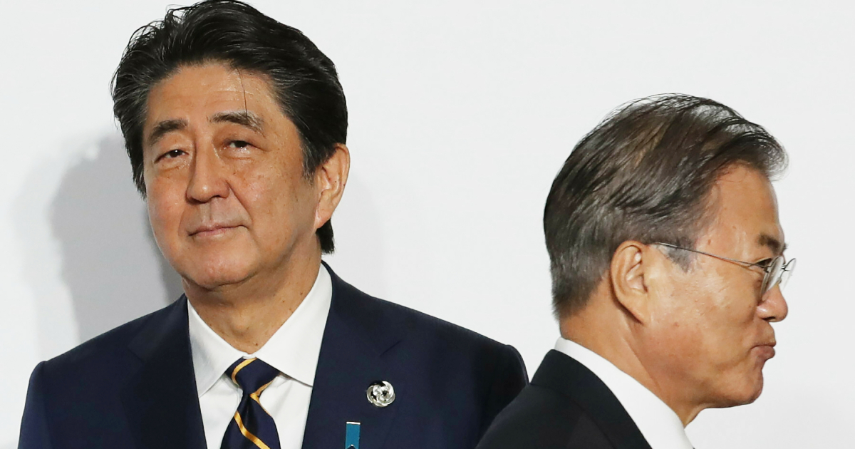 South Korea Cancels Japan Intelligence Deal Amid Trade Dispute