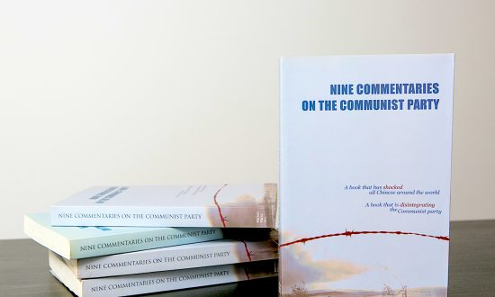 For 15 Years, the 'Nine Commentaries' Has Taken the Lead in Humanity's Break With Communism