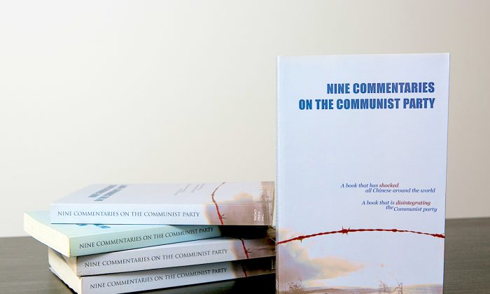 "Cover of the ""Nine Commentaries on the Communist Party,"" a collection of editorials that catalyzed the Tuidang movement and outlines its philosophy. (Benjamin Chasteen/Epoch Times)"