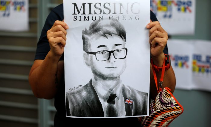 A woman holds a poster of Simon Cheng, a staff member at the British consulate who went missing on August 9 after visiting the neighbouring mainland city of Shenzhen, during a protest outside the British Consulate-general office in Hong Kong, China, on Aug. 21, 2019. (Reuters/Willy Kurniawan)