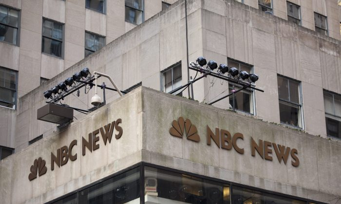 The NBC News logo is affixed to the corner of 10 Rockefeller Plaza, NBC's today show studio in New York City in this file photo. (Michael Nagle/Getty Images)