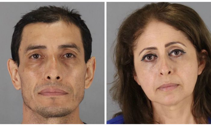 Wilfredo Amaya and Haydee Arguello. (San Bruno Police Department)