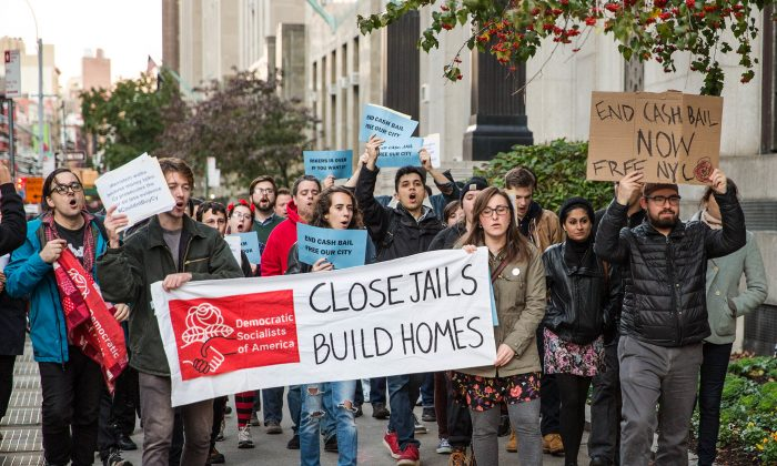 Democratic Socialists of America holds a rally in New York on Oct. 30, 2017. (Working Families Party/CC BY-NC 2.0)