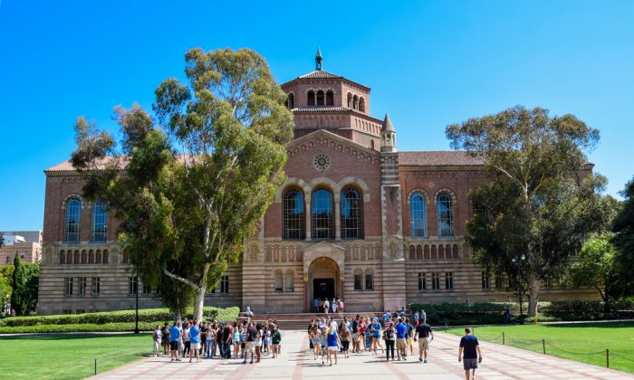 Don't just visit a campus. Take the guided tour, but then speak privately to students and faculty members. (Shutterstock)