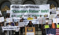 Corrupt Politics Pushed Through Controversial Subway Station Name