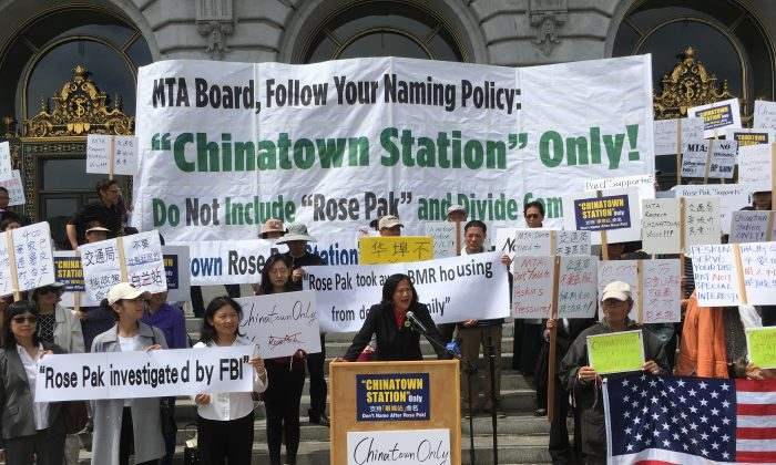 Mayoral candidate Ellen Lee Zhou spoke at the rally against naming Chinatown station after Rose Pak on Aug. 23.  (Steve Ispas/The Epoch Times)