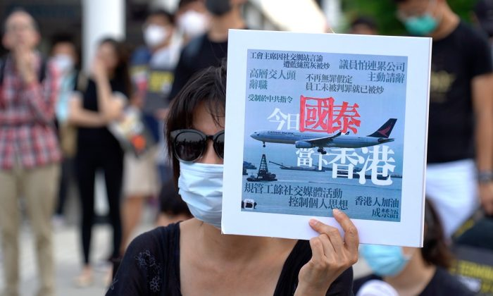 "A rally was held in Hong Kong protesting Cathay Pacific's recent firings of staff over supporting protests. A large banner that read ""Revoke Termination Stop Terrorizing CX Staff was on stage in Edinburgh Place, Hong Kong on Aug. 28, 2019. (Shenghua Sung/NTD News)"