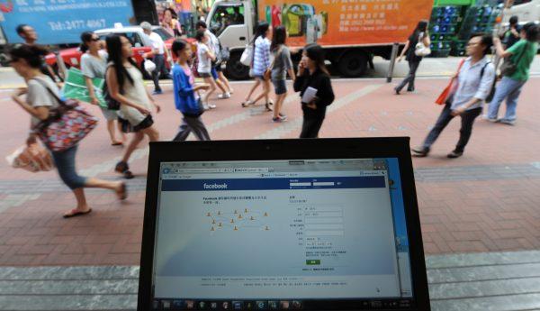 HONG KONG-US-FACEBOOK-INTERNET