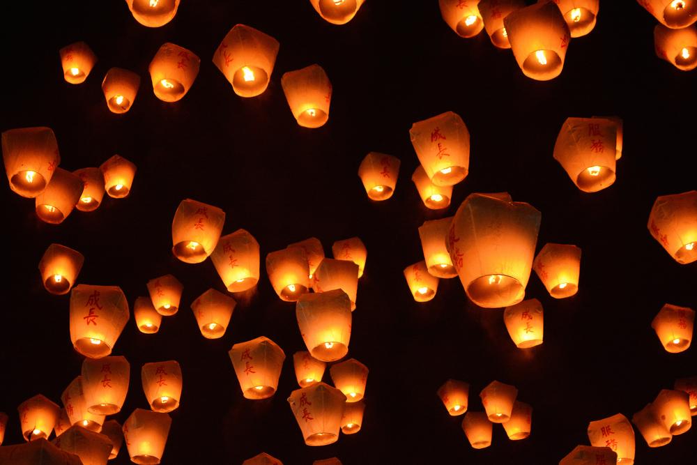 floating lanterns at pingxi sky lantern festival taiwan